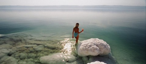 Dead Sea - Classic Jordan Private Tour 7 nts