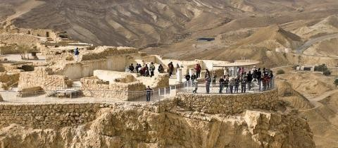 Masada_480x210.jpg - Discover Israel Highlights Tour