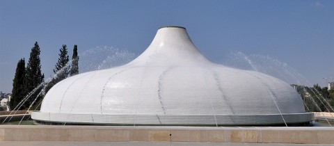 Museum shrine of the book_480x210.jpg - Discover Israel Highlights Tour