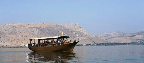 Sea of Galilee.jpg - Discover Israel Heritage Tour