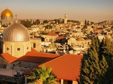 Discover Israel Heritage Tour